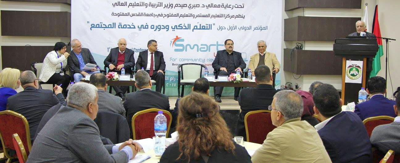 QOU holds the first international conference on Smart Learning for Community Development