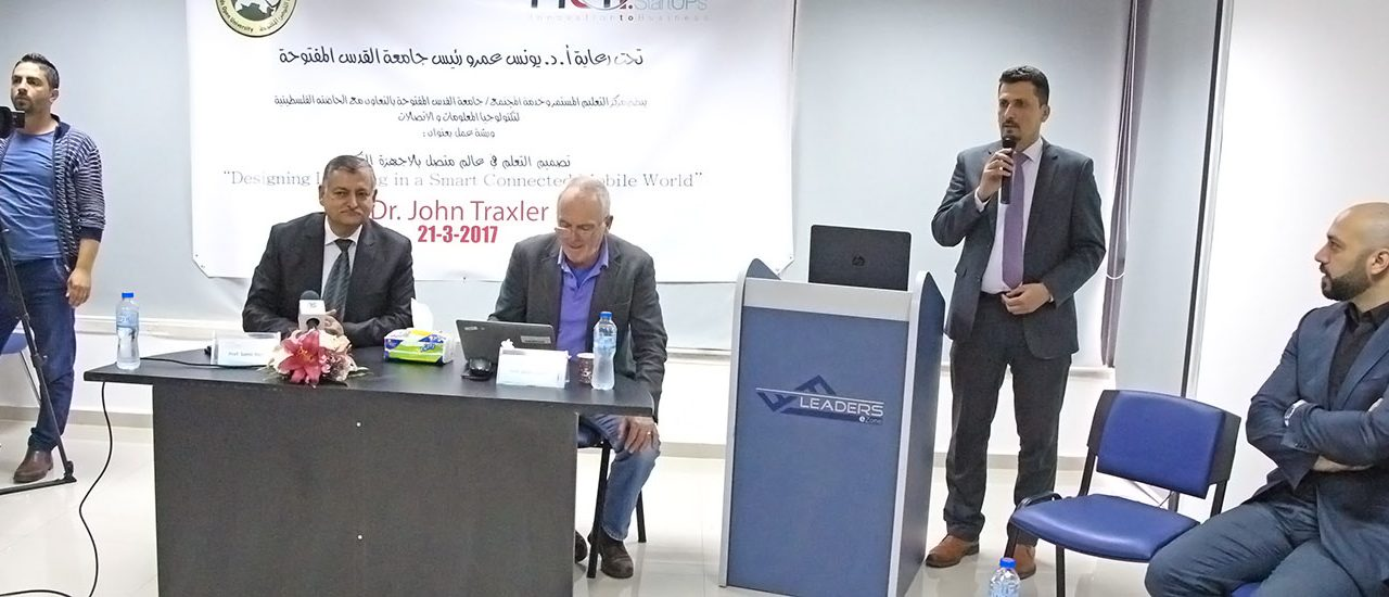 "QOU organizes a workshop entitled ""Designing Learning in a World Connected to Smart Devices"""