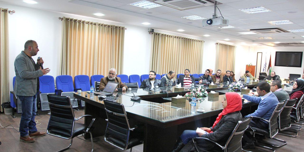 """""""القدس المفتوحة"""" ووزارة الاتصالات وتكنولوجيا المعلومات تنظمان ورشة عن أمن المعلومات"""