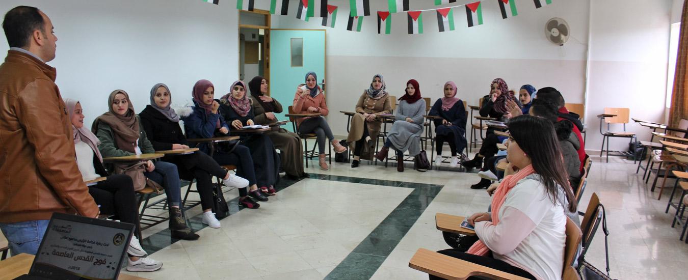 التعليم المستمر في بيت لحم يختتم دورة حول صعوبات التعلم