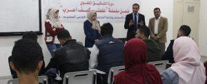 """غزة: """"التعليم المستمر"""" ينظم دورة """"علمني كيف أعرب"""""""
