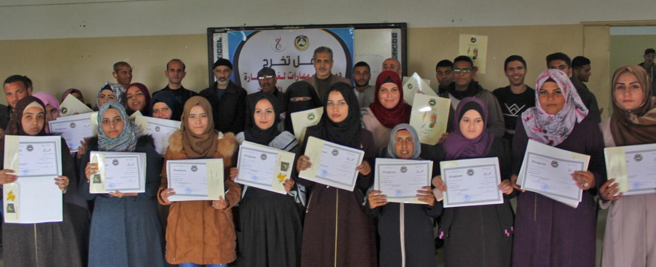 شمال غزة ينظم احتفالية توزيع شهادات دورة تعليم لغة الإشارة