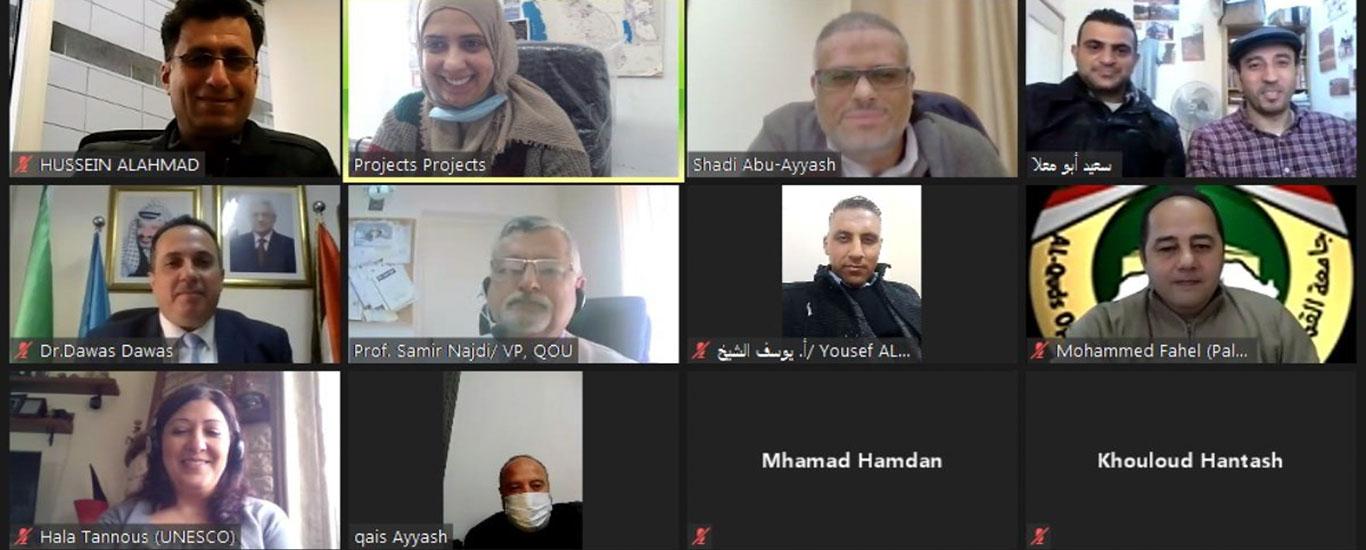 """""""القدس المفتوحة"""" تنظم لقاء افتراضياً لتشكيل ملتقى باحثي ومدرسي الاتصال والإعلام في الجامعات الفلسطينية"""