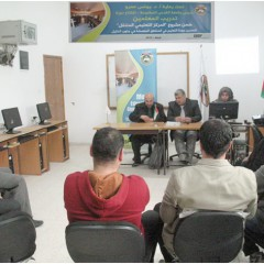 "Al-Quds Open University organizes a training course for the ""Mobile Education Center"" Project"